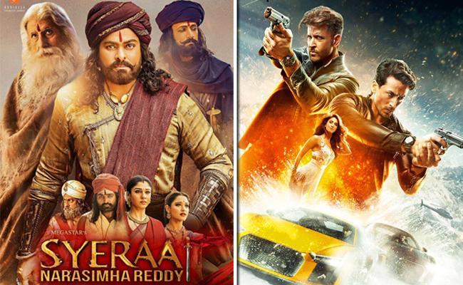 box office collection: Sye Raa Narasimha Vs War - Sakshi