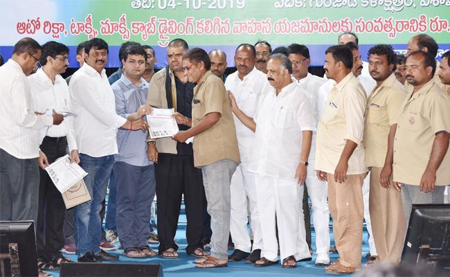 YSR Vahana Mitra Starts in Visakhapatnam - Sakshi