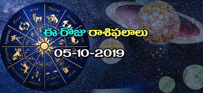 Daily Rasi Phalalu in Telugu (05-10-2019) - Sakshi