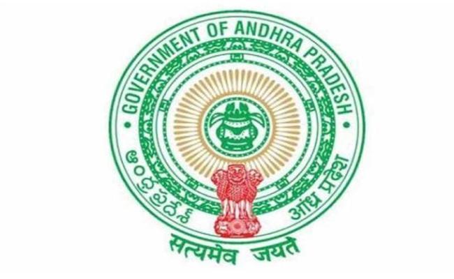 21 Candidates Submits Fake Certificates In Welfare Secretariat Posts In Anantapur - Sakshi