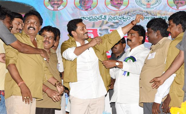 YS Jaganmohan Reddy Launch YSR Vahana Mitra in West Godavari - Sakshi