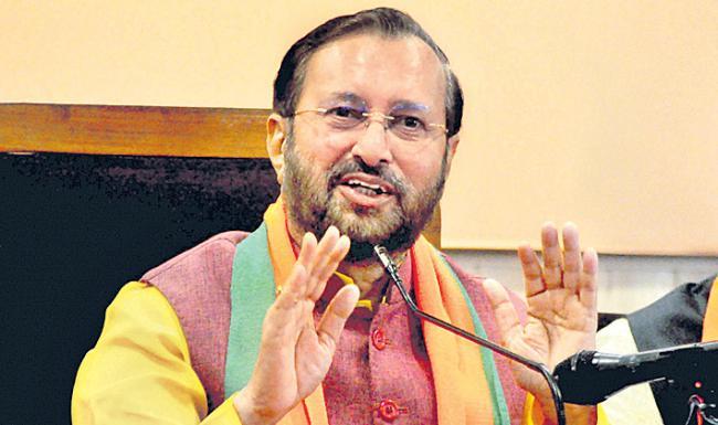 BJP-Shiv Sena alliance will get over 200 seats in Maharashtra - Sakshi