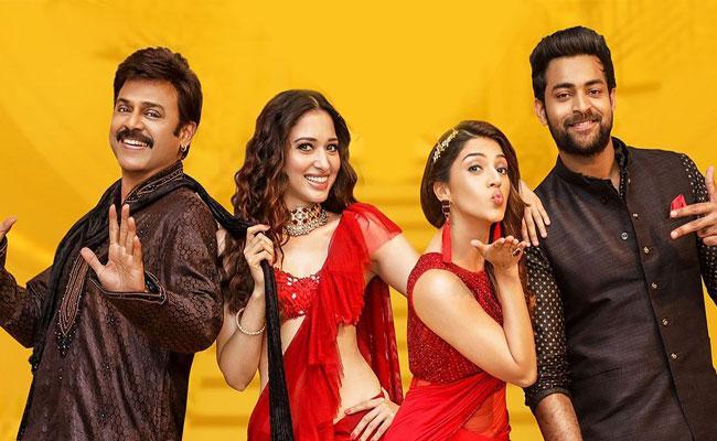 Telugu Movie F2 Select To Screen At Indian Panorama 2019 In Goa - Sakshi