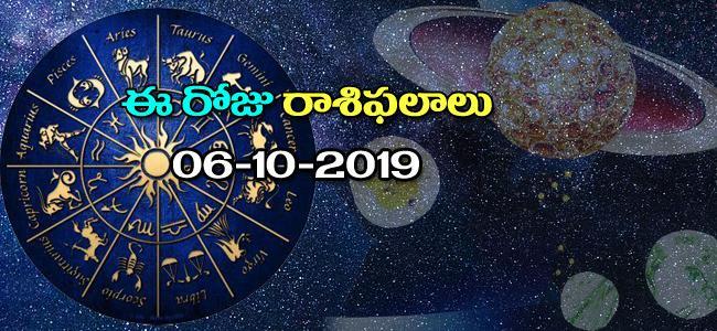 Daily Horoscope in Telugu (06-10-2019) - Sakshi
