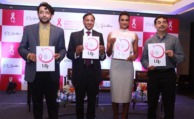 BEAST CANCER AWARENESS LAUNCHED BY PV SINDHU - Sakshi