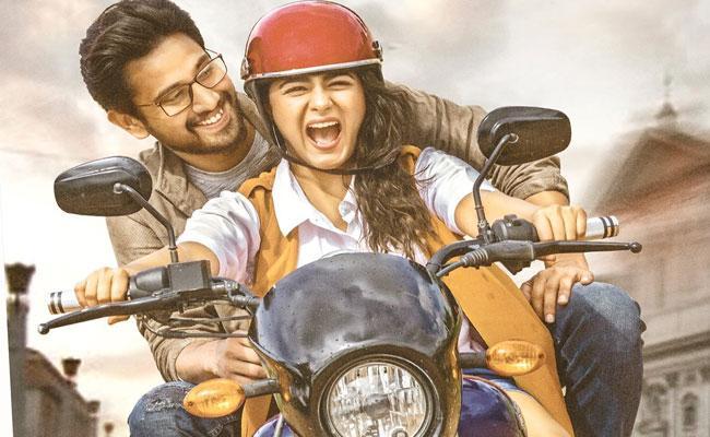 Hero Raj Tarun Movie Iddari Lokam Okate First Look Launch - Sakshi