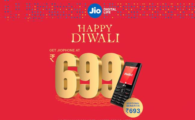 Jio Phone to sell for Rs 699 during Dussehra to Diwali offer, Rs 99 worth of free internet also in the offing - Sakshi
