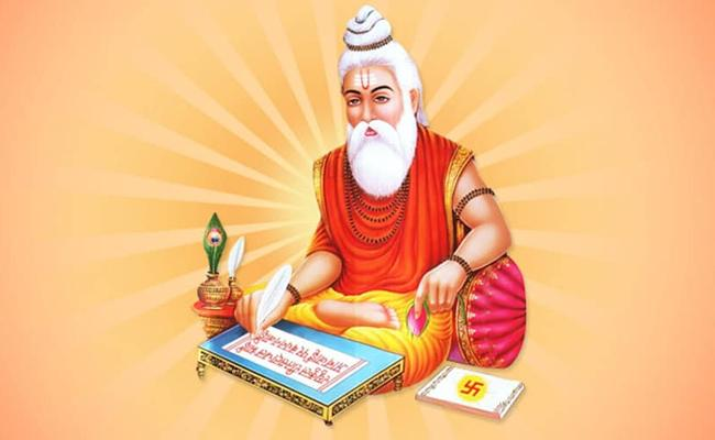 Valmiki Jayanti Made Andhra Pradesh State Festival - Sakshi