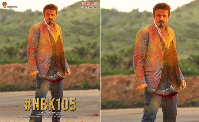 Nandamuri Balakrishna 105th Movie Update - Sakshi