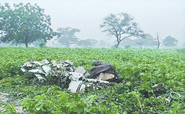 Two Trainee Pilots Were Killed After A Trainer Aircraft Crashed In Vikarabad District - Sakshi