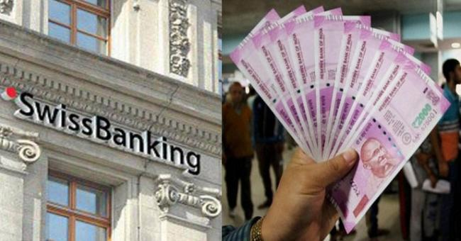 India Receives First Tranche Of Swiss Account Details - Sakshi
