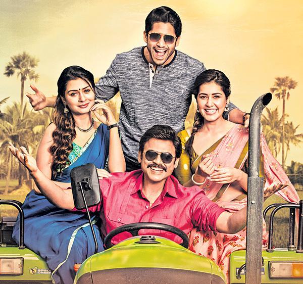 Telugu films are set to release this Dussehra - Sakshi