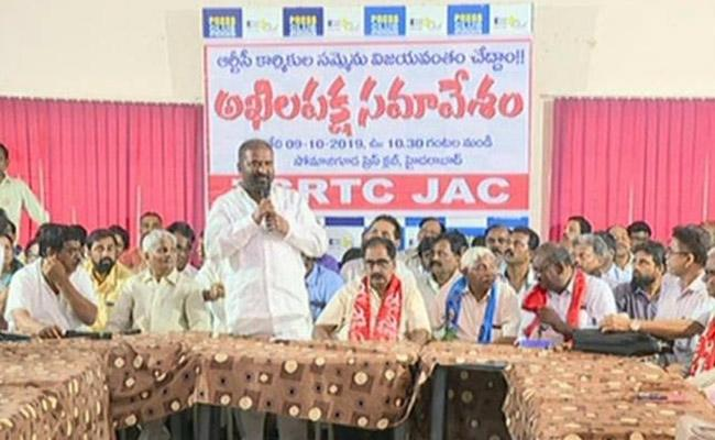 RTC Strike : All Party Meeting Is Over - Sakshi