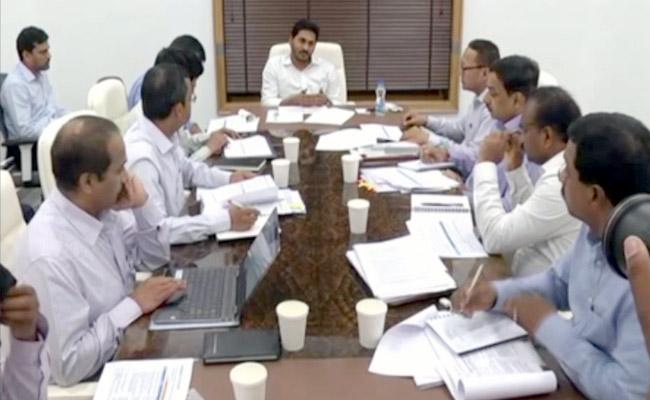 CM Jagan Hold Review Meeting On E Procurement Contracts - Sakshi