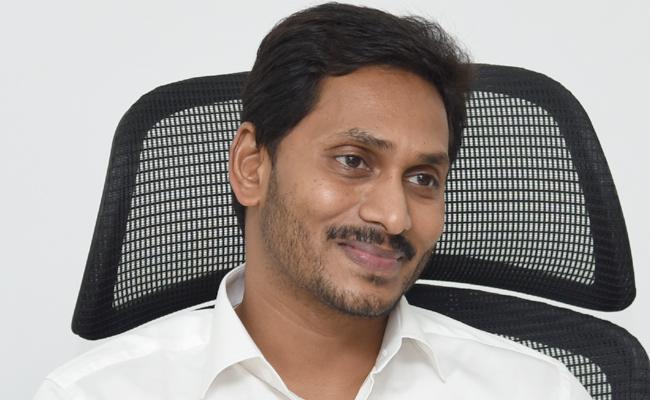 YS Jagan To Launch YSR Kanti Velugu In Anantapur - Sakshi