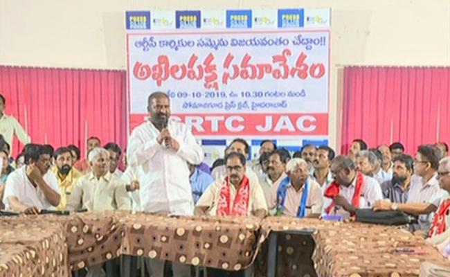 TSRTC Strike: All Parties Meeting At Somajiguda Press Club - Sakshi