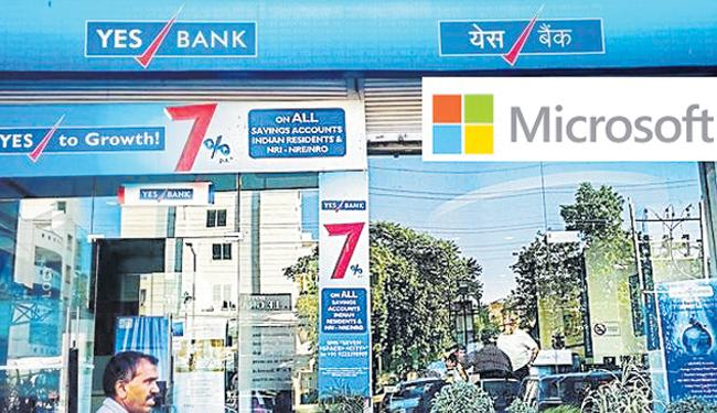 Yes Bank in Talks with Microsoft For Strategic Investment - Sakshi