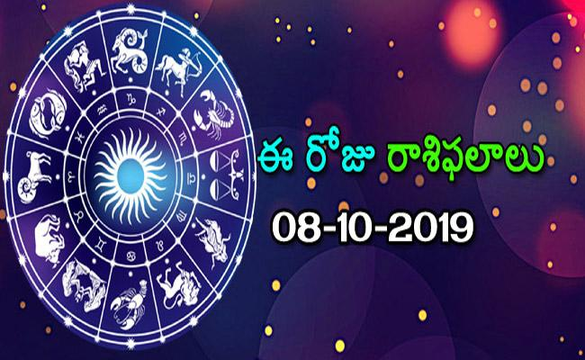 Daily Horoscope Telugu 08-10-2019 - Sakshi