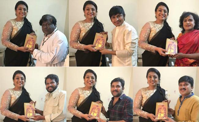 Roja Presents Sri Purnima Devotional Books To Jabardasth Actors - Sakshi