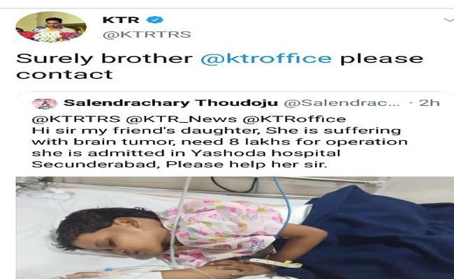 KTR Assures Medical Aid For The Suryapet Girl Child - Sakshi