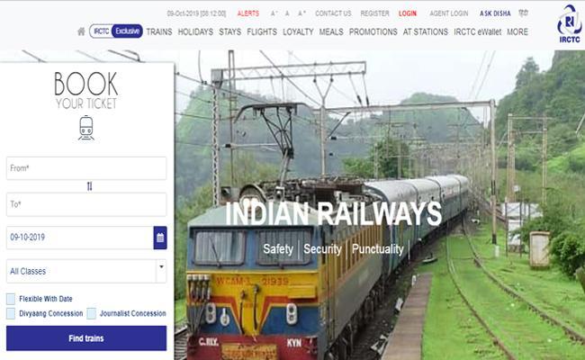 Get Online Tickets Through IRCTC Website - Sakshi