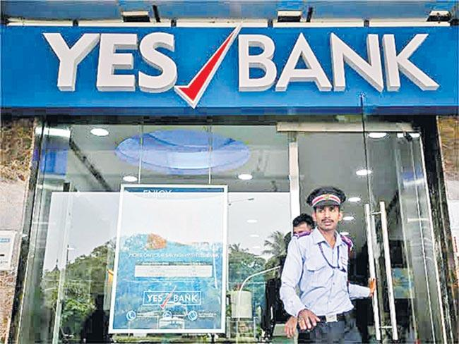 YES Bank gets binding offer for 1.2 billion investment - Sakshi