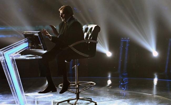 Kaun Banega Crorepati 11 Gets Surprising contestant - Sakshi