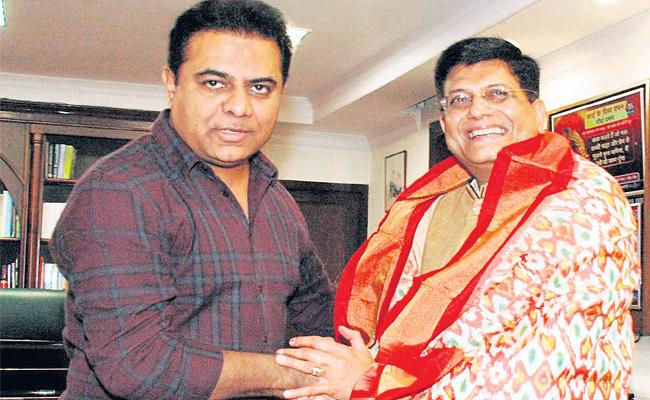 KTR Requests Amit Shah To Develop Hyderabad As Global City - Sakshi