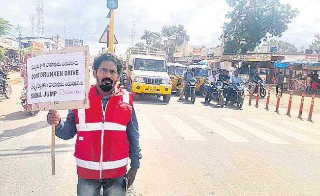 Drunken Driver Got Punishment By Shadnagar High Court - Sakshi