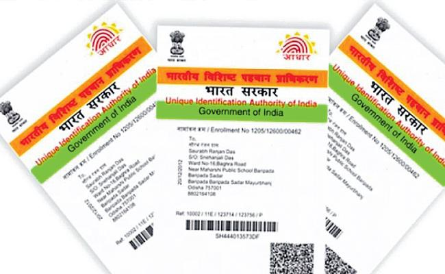 Now Aadhar updation Centers Available In Post Office In Hyderabad - Sakshi