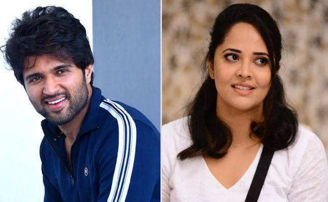 Vijay Deverakonda Reveal Anasuya Role in Meeku Maathrame Chepta - Sakshi