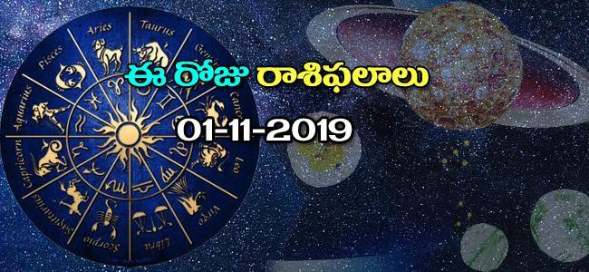 Daily Rasiphalalu in Telugu (01-11-2019) - Sakshi
