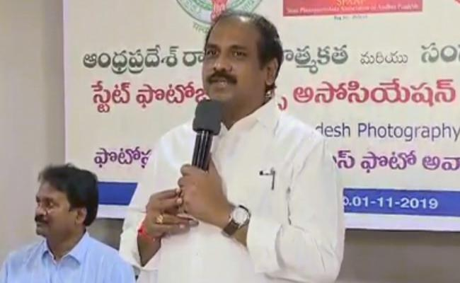 Photographer Journalist Award At Vijayawada By Minister Kannababu - Sakshi