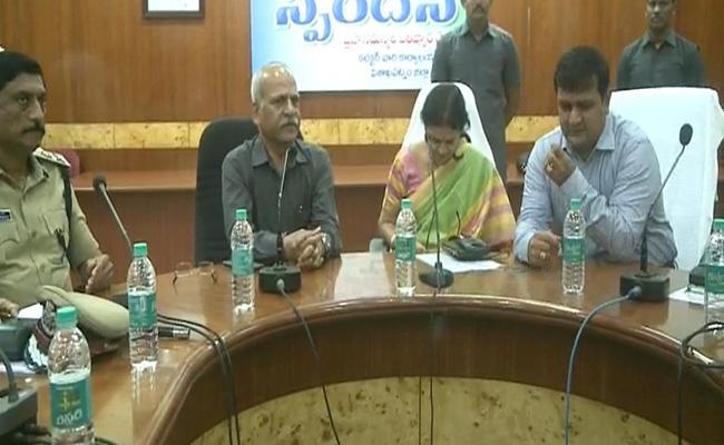 SIT Begins Investigation on Visakha Land Scams - Sakshi