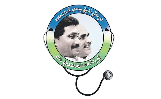 Aarogyasri Expanded To Hospitals In Bengaluru And Chennai And Hyderabad  - Sakshi