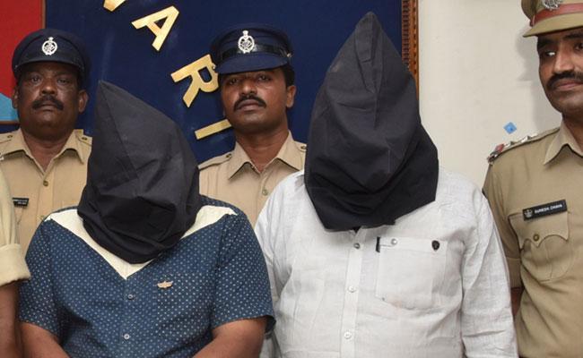Many Doubts In Cyanide Killings - Sakshi