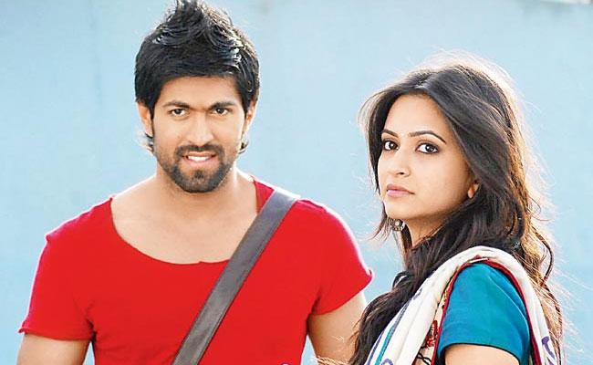 Googly Love Movie Review - Sakshi