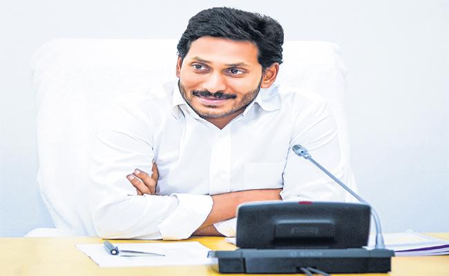YS Jagan decision Comments about English labs in public schools - Sakshi