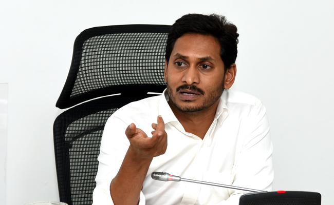 CM Jagan Orders To Catch B Kothakota Molestation Case Accused - Sakshi