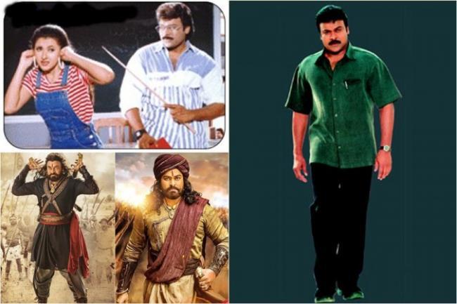 Chiranjeevi Is Not Turning A Naxalite In Koratala Movie - Sakshi