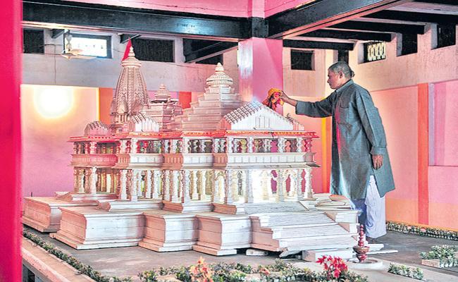 Ram Mandir Structure according to Nyas design - Sakshi