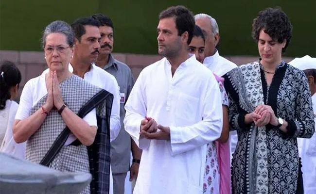 Sonia Gandhi Wrote a Letter To the Director of SPG - Sakshi