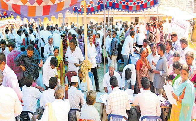 Unexpected Response To The Spandana Program On Rythu Bharosa - Sakshi