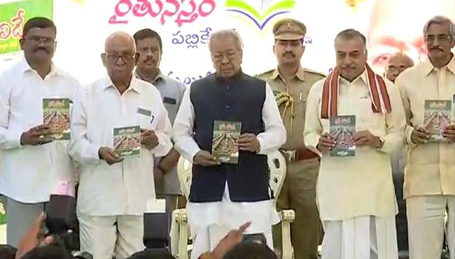 AP Governor Biswabhusan Harichandan Released Crop holiday Book - Sakshi