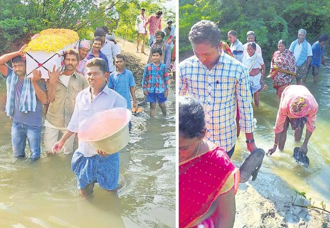 Flood Situation at Gundalapadu in Guntur District - Sakshi
