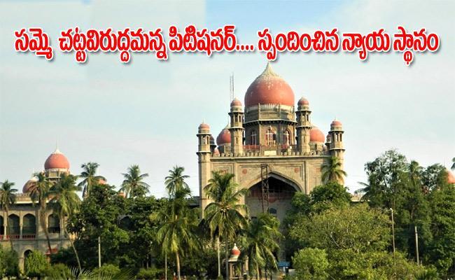 High Court Adjouns Hearing Tomorrow on TSRTC Strike Case - Sakshi