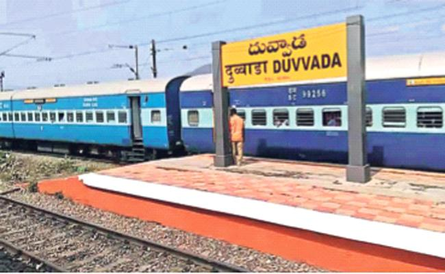 Officials Negligence on Duvvada Train Accident Incident - Sakshi