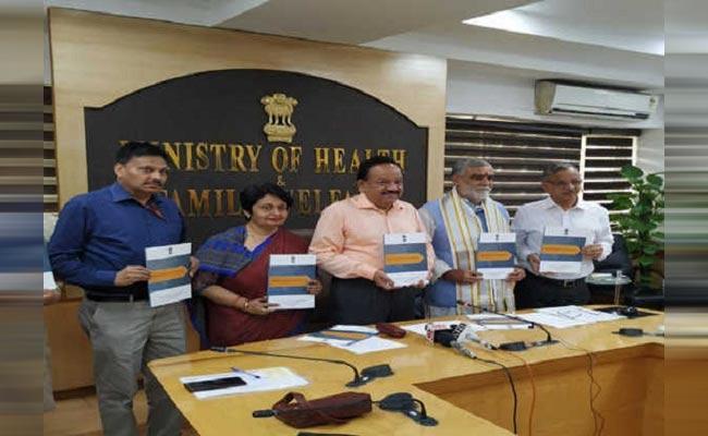 Central Government Issued National Digital Health Blueprint - Sakshi