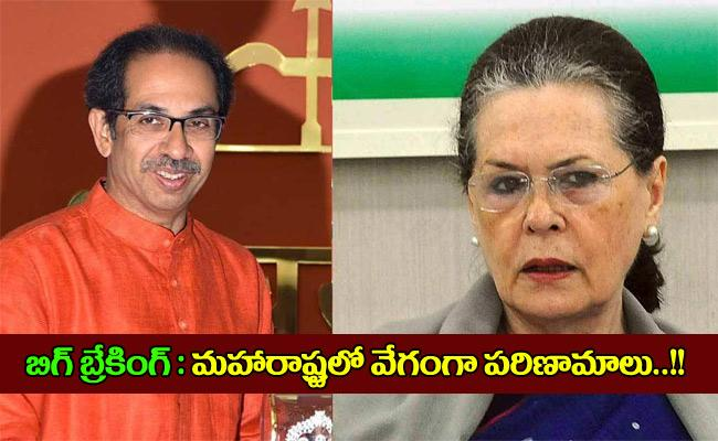 Uddhav Thackeray phones Sonia Gandhi to seek support - Sakshi