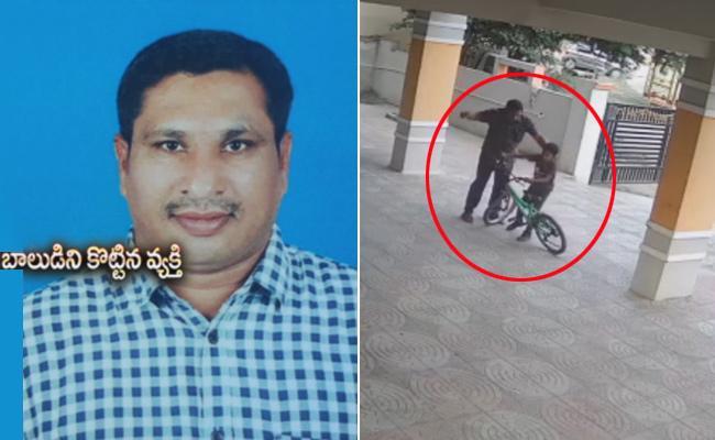 Man Beats Child Boy In Alwal - Sakshi